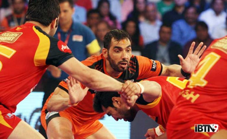 Pro Kabaddi Season 2: Tournament Awards