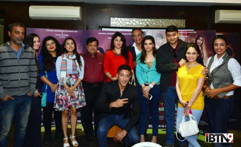Chorabali: Music Launch in Kolkata