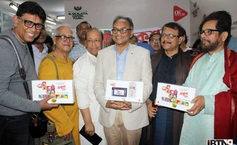 Bangladesh's First e-Book to Bring the Best Bengali Literary Works