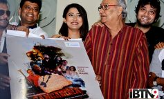 "Poster Launch of the Upcoming Bengali Movie ""Sangabora"""
