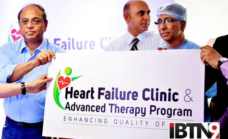 Fortis Introduces Eastern India's 1st Comprehensive Heart Failure Clinic