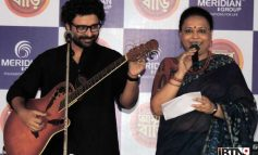 Eastern India's First Music City Launches in Kolkata