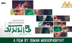 Movie Review: 'Asamapta' - Bengali Film