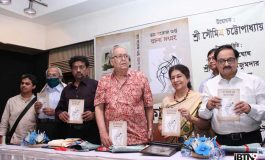 'Dr. Saroj Gupta Rachana Sangraha': Now Published