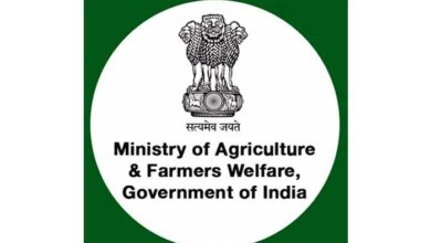 ministeryof_agriculture
