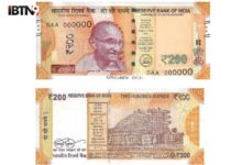 rs-200_note
