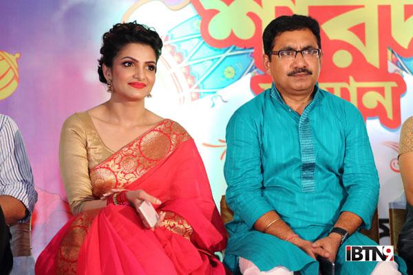Tanushree and Suman Dasgupta