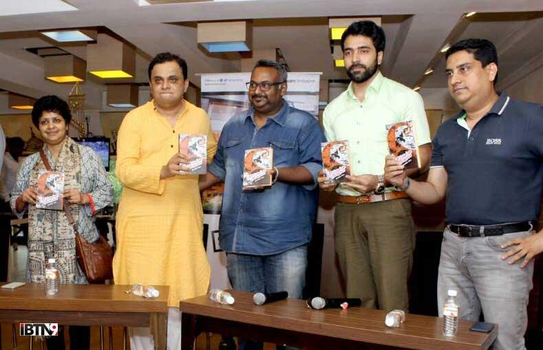 arindam-basu-book-release