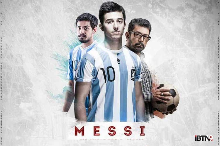 messi-review