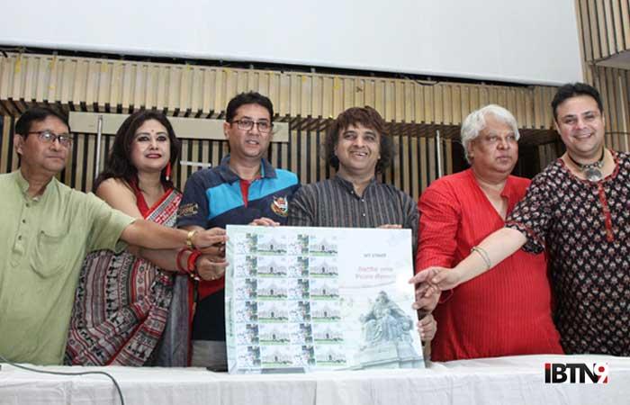 panchamfilmfestival