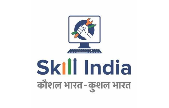 skillindia_mission