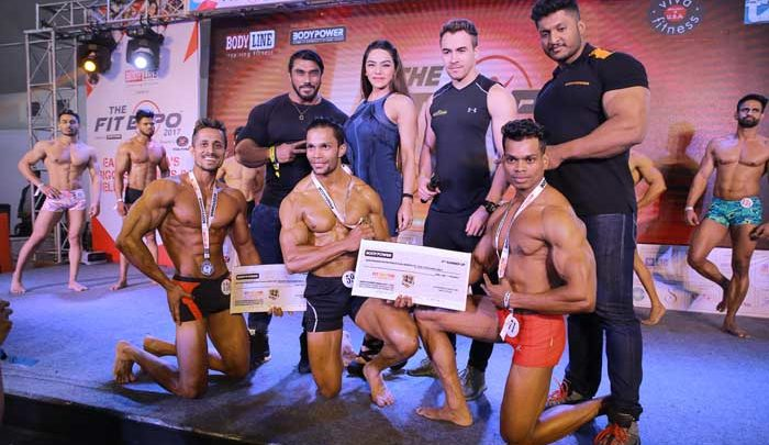 fit-expo-2017