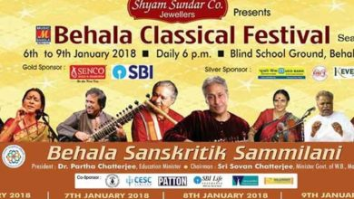 behala_classical_festival